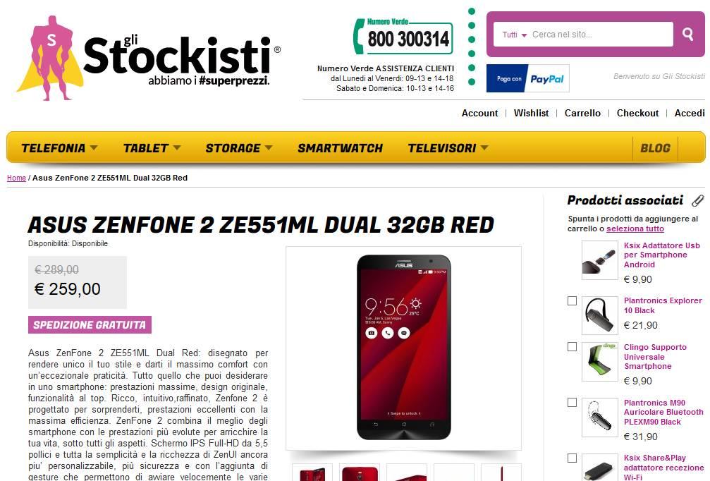 stockistiasuszenfone2
